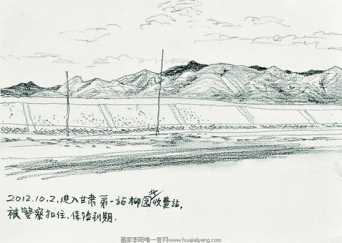 【铅笔速写风景篇】李阳重走玄奘路第一季写生作品-他在风景写生中